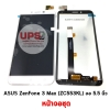 ขายส่ง ASUS ZenFone 3 Max (ZC553KL) จอ 5.5 นิ้ว พร้อมส่ง