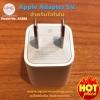 ขายส่ง หัวชาร์จ USB สำหรับ iPhone งานแท้ Apple 100%