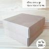 B021_กล่องของขวัญจัตุรัส สูง (แพคละ 10 ใบ)