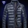 พร้อมส่ง เสื้อกันหนาว ผู้ชาย สีน้ำเงิน ทรงบับเบิ้ล แขนยาว ซิปหน้า ใส่กันหิมะ ใส่กันหนาว ใส่ไปต่างประเทศ ใส่อุ่น