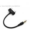 FiiO L1 สาย Dock to mini (AUX) สำหรับ iPod/iPad/iPhone [ยาว 10CM]