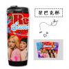 แก้วพลาสติกเก็บความเย็นอย่างดั Red Velvet The Red Summer