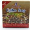 สบู่กาแฟ ดีท๊อกซ์ผิว (Coffee Soap) 60 g.x12 ก้อน