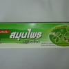 ยาสีฟันสมุนไพร ปฐมอโศก 50 กรัม