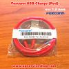 สาย USB Foxconn iPhone 7 (RED) สีแดง