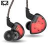 ขาย KZ ES4 หูฟัง Hybrid 2 ไดร์เวอร์ (1BA+1DD) ถอดสายได้