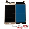 Galaxy J7 Prime งานเกรด AAA - สีทอง