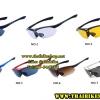 แว่นทรง sport S609