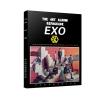 โฟโต้บุ๊ค เล่มใหญ่ - EXO