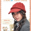 PINN KNITTING : Knitted Hat