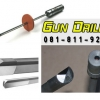 ขาย ดอก Gun Drill มือ1 และ มือ2 มีหลายขนาด ( หมดแล้วหมดเลย )