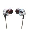 ขาย หูฟัง FiiO EX1 หูฟังรุ่นแรกจากค่าย FiiO ใช้เทคโนโลยีTitanium nanoclass