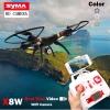 SYMA X8W /FPV/ wifi/ โดรนบังคับขนาดใหญ่