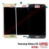 ขายส่ง หน้าจอชุด Samsung Galaxy E5 SM-E500F, E500H, E500HQ, E500M งานแท้