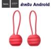 HOCO U3 สายชาร์จลูกบอล พกพาสะดวก สำหรับ Android - สีแดง