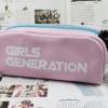 กระเป๋าดินสอ - Girls' Generation
