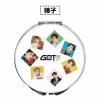 กระจกพกพา GOT7 - Eyes On You