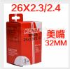 ยางใน KENDA 26*2.3/2.4 จุ๊บใหญ่