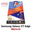 ฟิล์มกระจกเต็มจอยี่ห้อ Liver สำหรับรุ่น Samsung Galaxy S7 Edge แบบ 3D - พร้อมส่ง