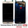 อะไหล่ หน้าจอชุด Samsung Galaxy A8 2016 (A810)