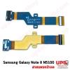 อะไหล่ สายแพรหน้าจอ Samsung Galaxy Note 8 N5100