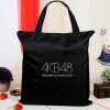 กระเป๋าผ้าสะพายข้าง : AKB48