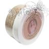 Arousa Cream 300g ครีมขัดผิวกายให้ผิวขาวเนียนใสเป็นธรรมชาติ