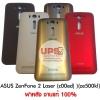 ขายส่ง ฝาหลัง ASUS ZenFone 2 Laser (z00ed) (ze500kl) งานแท้