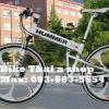 จักรยานพับได้ Hummer Max