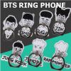 แหวนมือถือ BTS SUGA เลือกเมน