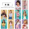 การ์ด PVC เซ็ต 10 ใบ TWICE - What Is Love ?