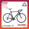 FUJI :Roubaix 1.5 (2016)