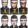 หน้ากากกันฝุ่นกันแดด 3 D