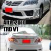 Altis 2010 - Sportivo I