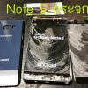 รับเปลี่ยนกระจก ซัมซุง Galaxy Note 5 หน้าจอแตก กระจกแตก ร้าว