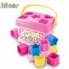 บล็อคหยอด Jollybaby Baby's First Blocks สีชมพู