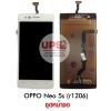 ขายส่ง หน้าจอชุด OPPO Neo 5s (r1206) งานแท้