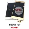 ขายส่ง หน้าจอชุด Huawei Y5ii พร้อมส่ง