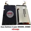 ขายส่ง หน้าจอชุด Asus Zenfone 2 Laser ZE600KL Z00MD พร้อมส่ง