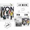 สมุดโน๊ต A5 64 หน้า - IKON