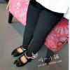 กางเกงขายาวสีดำ ผ้ายืด - Size 13