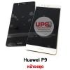 ขายส่ง หน้าจอชุด Huawei P9 พร้อมส่ง