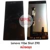 ขายส่ง หน้าจอชุด Lenovo Vibe Shot Z90 พร้อมส่ง