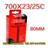ยางใน KENDA 700*23/25C จุ๊บเล็ก 80L