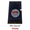 หน้าจอชุด HTC one M7 ราคาส่งร้านโทรศัพท์และลูกค้าทั่วไป