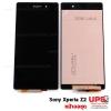 หน้าจอชุด SONY Xperia Z2 - โซนี่ งานแท้ สินค้าพร้อมส่ง