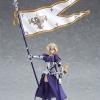 Pre-order figma Ruler/Jeanne d'Arc