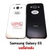 ขายส่ง บอดี้ฝาหลัง Samsung Galaxy E5 พร้อมส่ง