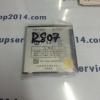 ขายส่ง แบตเตอรี่ OPPO BLT023 R807 R811 A91 X905 Find 3 (BLT023 / BLT-023)