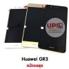 ขายส่ง หน้าจอชุด Huawei GR3 พร้อมส่ง